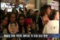 法国歌迷机场热烈欢迎韩国歌手