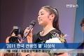 金妍儿:将作为花样滑冰选手更积极宣传韩国