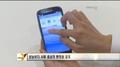 新一代智能手机Galaxy S III在伦敦首发
