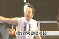 PSY首尔广场演出 吸引8万观众