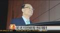 李明博兄长不服一审判决提出上诉 或难获特赦