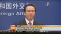 消息:中方数次传召朝鲜大使敦促保留核试验