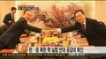 六方会谈韩中团长会晤 商讨阻止朝鲜核试验方案