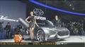 2013首尔车展开幕 331家国内外企业参展