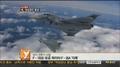 新一代战斗机项目加快推进 已进入价格谈判