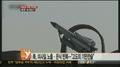 朝鲜导弹多次出仓再回仓 或为干扰韩美监视