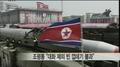 朝鲜谴责称韩方对话提议是狡猾计谋