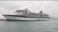皇家加勒比6星级超豪华游轮停靠釜山港