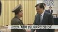 朝媒:崔龙海访中表明朝鲜愿通过对话实现和平