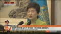 朴槿惠首次主持召开国民经济咨询会议