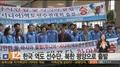 我国举重选手赴朝参赛 有望首次在朝升起韩国国旗