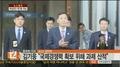 开城工业区今日重启 韩朝举行共同委第三次会议