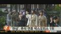 中秋节票房《相面》夺冠 累计观影人数近700万