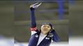 韩国速滑选手李相花创女子500米世界纪录