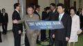 检方:韩朝首脑对话录被故意删除 卢武铉未放弃NLL