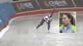 速滑世界杯500米李相花摘金 连续两日破纪录