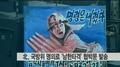 """朝鲜称因""""最高尊严""""受辱将攻击韩国"""