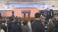 韩美外长6日在美举行会谈 商讨韩半岛局势