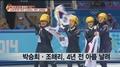 详讯:韩国队夺得冬奥会短道速滑女子3000米接力金牌