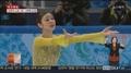 冬奥花滑女单短节目 金妍儿获74.92分排名第一