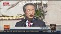 韩执政党议员郑梦准正式宣布参选首尔市长
