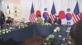 韩美日在海牙举行首脑会谈 着重商讨朝核问题