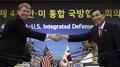 韩美基本同意推迟移交战时作战权 移交时间待定