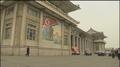 """朝宣布将展开""""全民报复战"""" 韩政府表示遗憾"""