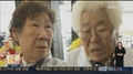 美国白宫拟9月再次会见韩国慰安妇受害人