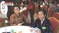 韩国向朝提议19日开会讨论离散家属团聚问题