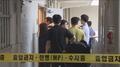 韩两名士兵结伴自杀 曾被发现有自杀倾向