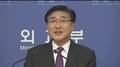安倍向靖国神社献祭祀费 韩国政府表示愤慨