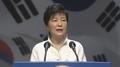 朴槿惠光复节讲话 提议韩朝共同管理河流山林