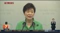 朴槿惠呼吁劳资寻求互利共赢 促进韩国经济再次腾飞