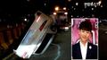 BIGBANG胜利出车祸住院 将缺席新加坡演唱会