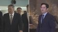 韩国电力总部地皮招标 三星与现代中标可能性最大