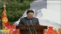 朝鲜任命崔龙海担任国家体育指导委委员长