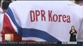 韩政府将资助朝鲜亚运代表团支付剩余参赛费用