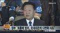 韩政府:崔龙海访俄意味着朝鲜试图打造多元化外交