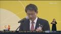 韩统一部长官或下月访美 与美方协商对朝政策