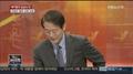 韩政府要求大韩航空副社长就逼飞机掉头一事受调查