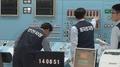 """韩核电站遭""""圣诞网络攻击""""威胁 政府加强警戒暂无异常"""