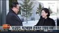 韩前长官访朝介绍韩方改善韩朝关系的诚意 金养建表理解