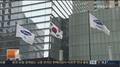 2014年韩国ICT出口破1700亿美元 创历史新高