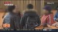 韩警方对议政府市火灾事故全面展开调查