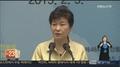 朴槿惠:韩军应做好执勤战备遏制朝鲜挑衅