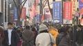 2014年中国游客为韩国带来1千亿元经济效益