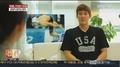 朴泰桓因涉药被停赛18个月取消亚运会成绩
