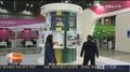 韩中商务洽谈会在韩举行 为历届最大规模