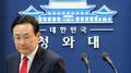 日主张未承认强制劳动 韩方反驳英文声明才是正本